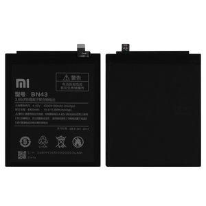 Battery BN43 compatible with Xiaomi Redmi Note 4 Global (2017), Redmi Note 4X, (Li-ion, 3.85 V, 4000 mAh)