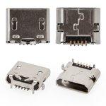 Коннектор зарядки для Asus FonePad 7 FE170CG, 5 pin, micro-USB тип-B, тип 2, (K012) long